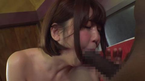 佐倉絆 (24)