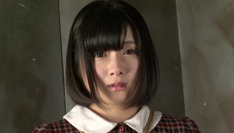 淫縛媚薬エクスタシー-小司あん-001