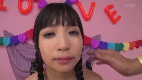 栄川乃亜 (33)