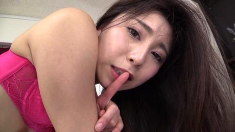 仁美まどか (50)