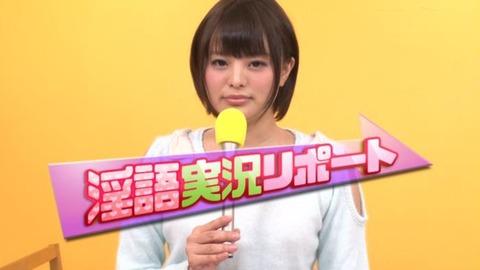 大量精子ごっくんする淫語実況ロリ女子アナウンサー青山未来-018