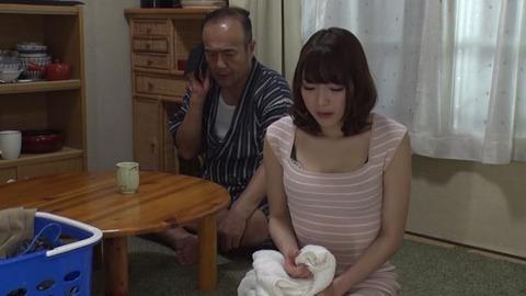 寝取られ父子相姦 (4)