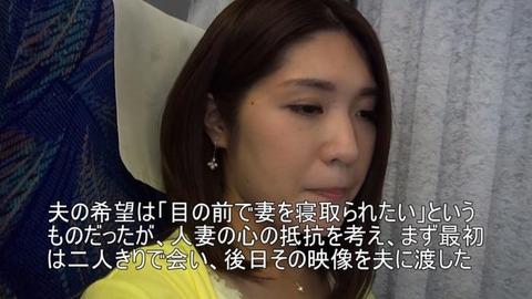 人妻湯恋旅行 (1)