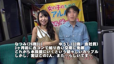 素人さんに即ハメ (32)