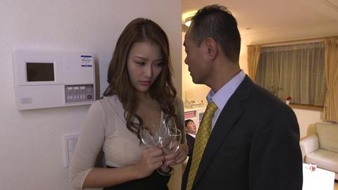 若菜奈央 (24)