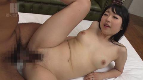 日野みこと (49)