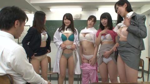 巨乳女教師とハーレムセックス画像-026