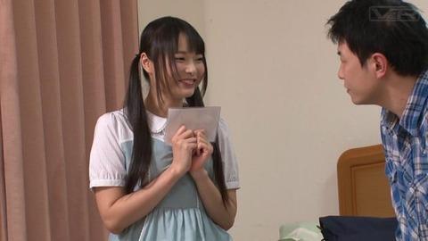 スク水ニーハイデカ尻家政婦 (31)