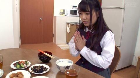 女子校生のパイパン義娘 (1)