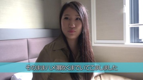 副職がAV女優の素人人妻エロ画像 (1)