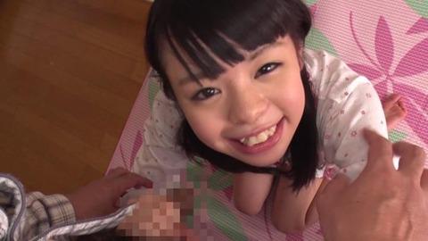 矢澤美々 (9)