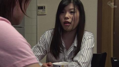 森苺莉 (17)
