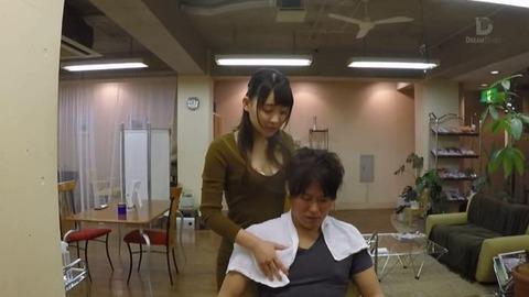 心花ゆら (28)