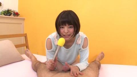 大量精子ごっくんする淫語実況ロリ女子アナウンサー青山未来-030