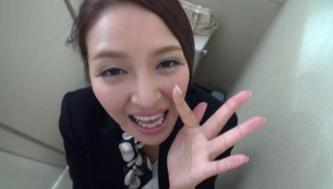 女のオナニー画像38枚目