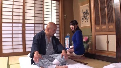 涼川絢音が義父と咀嚼プレイ-006