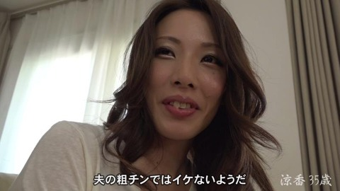 極太チンポに憧れる綺麗な微乳妻-02