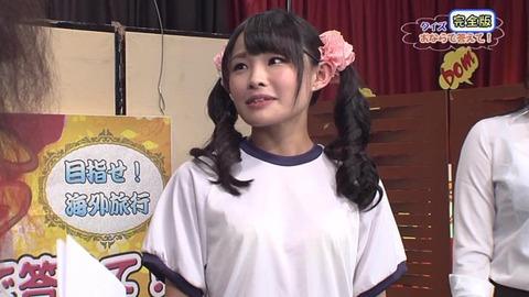 AV女優の放屁 (3)