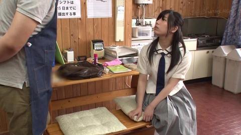 万引き女子高生 (23)