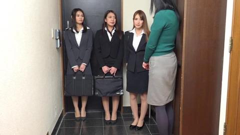 エッチな美人女教師 (1)
