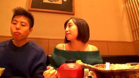 きみと歩実画像 (2)