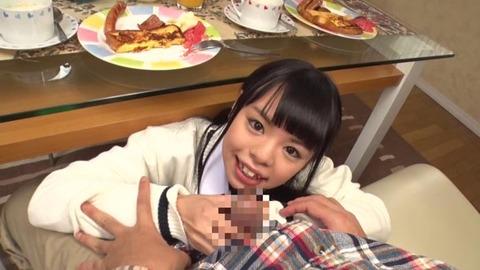 矢澤美々 (11)