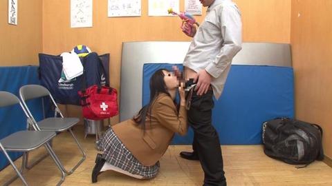 淫乱教師とドスケベ女子高生_020