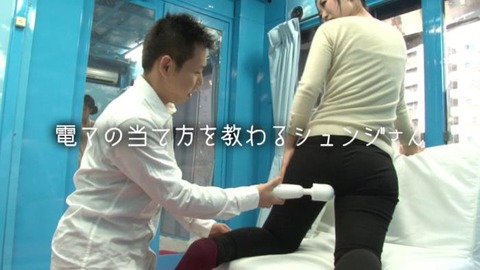 素人女子大生_034
