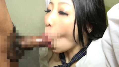 痴女JK画像 (13)