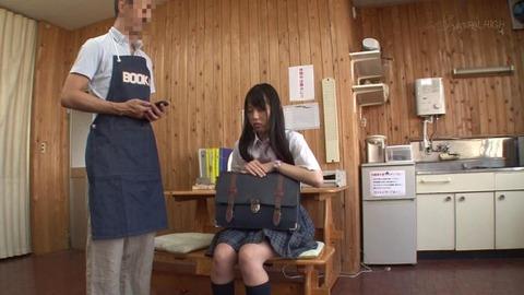 万引き女子高生 (37)