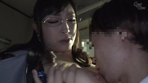 成澤ひなみ画像 (29)