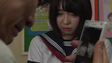 かなで自由 (49)