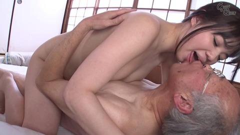 斉藤みゆ (43)