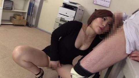 ど痴女、夏希みなみ (23)