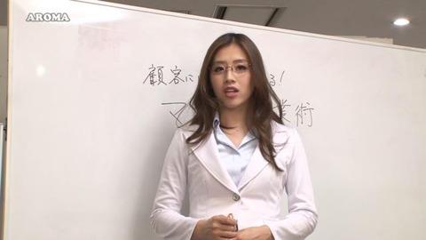 色気ムンムンフェロモン美女のパンチラ画像31枚目
