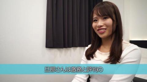 副職がAV女優の素人人妻エロ画像 (29)