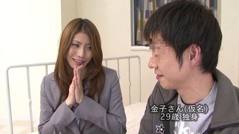 逆ナンした素人男ごときにイカされまくるAV女優 (6)