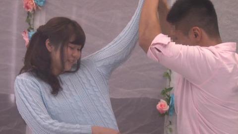 MM号で女子大生がガチイキSEX-035