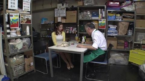 前田可奈子 (2)