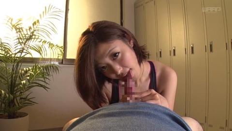 性欲旺盛な女 (3)