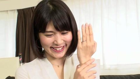 介護福祉学校講師妻みなこさん30歳 (1)