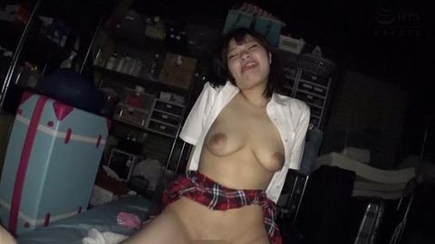 激やばケミカル媚薬パーティー (25)