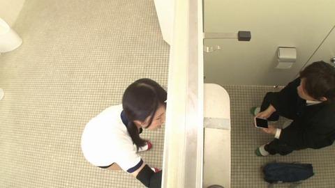 おしっこを我慢するブルマ女子とトイレでSEX (23)