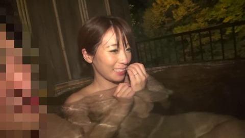 人妻湯恋旅行 (38)