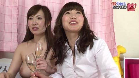 美泉咲 若槻みづな (49)