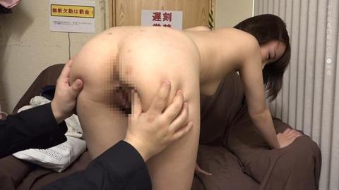 デカ尻専門風俗の盗●映像が流出 (3)