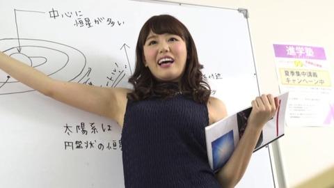 塾の美人の講師の最高にエロいワキ (2)