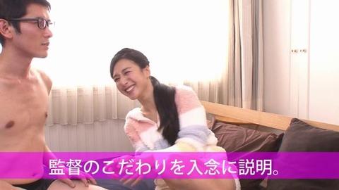 古川いおり (2)
