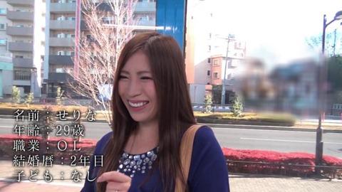 MM号、デカ尻素人人妻 (15)