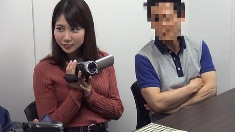 中年オヤジの極秘ハメ撮り (1)